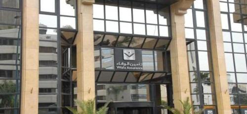 Wafa Assurance: Hausse de 10,1% du chiffre d'affaires annuel à 8 MMDH