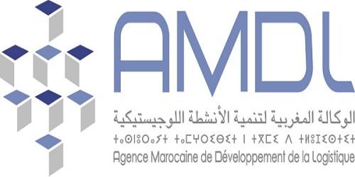 """L'AMDL lance la 3e édition des """"Moroccan Logistics Awards – MLA2018"""""""