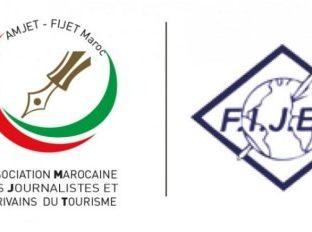Election d'un nouveau Bureau de l'Association marocaine des journalistes et écrivains du tourisme