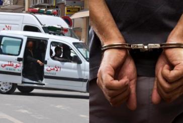 Berkane : Arrestation d'un individu recherché à l'échelle nationale