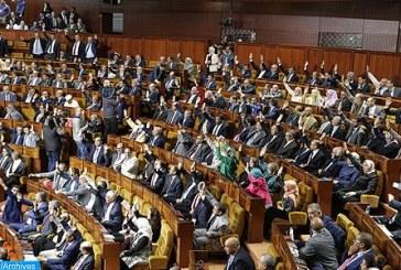 La Chambre des conseillers adopte le projet de loi portant réorganisation de la MAP