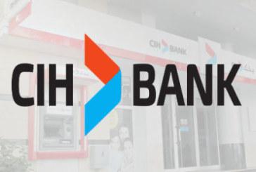 CIH: Emission d'un emprunt obligataire subordonné de 1 MMDH