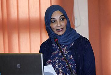 Lancement à Rabat d'une plateforme de la BID dédiée à la science, la technologie et l'innovation