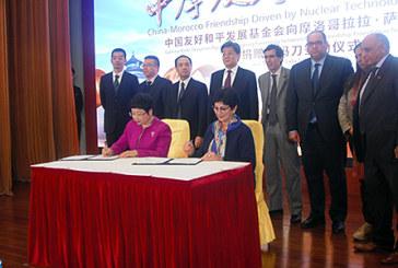 Pékin : Un don chinois à la Fondation Lalla Salma de prévention et traitement des cancers