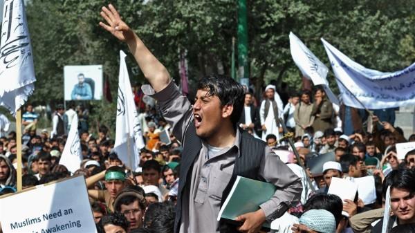 Manifestation devant l'ambassade du Pakistan à Kaboul
