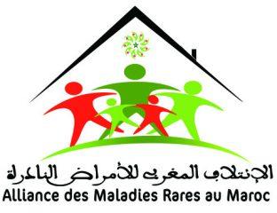 L'AMRM appelle à reconnaître les maladies rares au Maroc comme une priorité de santé publique