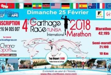 Le Marocain Alaa Harioud remporte le 4ème Marathon international de Carthage
