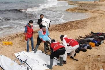"""""""Près d'une vingtaine"""" de migrants morts récupérés en mer entre le Maroc et l'Espagne"""