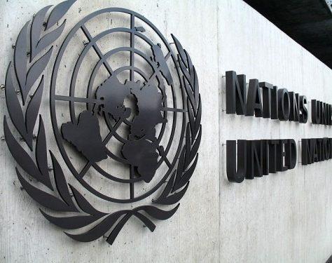 Le portail multimédia de l'ONU fait peau neuve