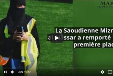 Arabie Saoudite : un marathon pour femme réuni 1500 participantes