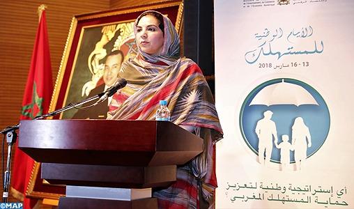 """Le Maroc dispose d'un cadre juridique de prévention et de répression """"avancé et approprié"""" pour la protection des consommateurs"""