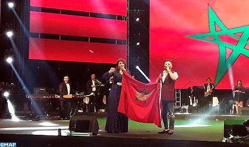 """Concert musical à l'occasion de l'évènement """"Le Maroc à Abou Dhabi"""""""