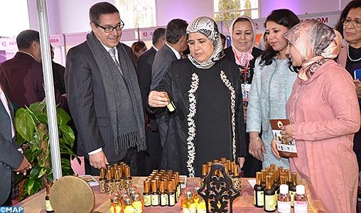 Agadir: coup d'envoi du 2e Forum du leadership féminin dans la région de Souss-Massa-Draâ