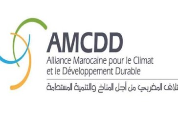Environnement: L'AMCDD tient sa 1ère Assemblée générale constitutive à Tanger-Tétouan-Al Hoceima