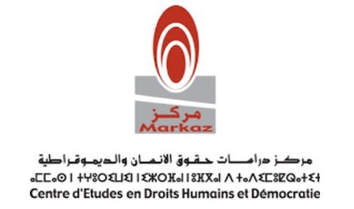 Le CEDHD publie un nouvel ouvrage sur la formation des magistrats et avocats dans le domaine des droits de l'Homme