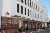 Arrestation à Meknès et Fès de 11 personnes soupçonnées de liens avec un réseau criminel