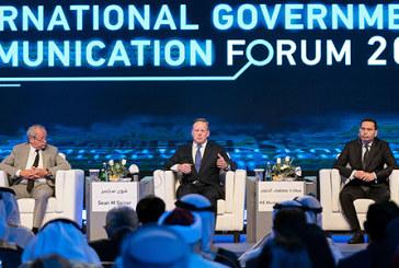 M. El Khalfi retrace à Charjah les étapes phares de la réforme numérique au Maroc
