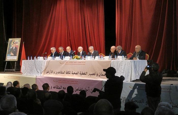 Casablanca : la FANAREM plaide pour une meilleure prise en charge des retraités