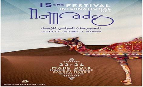 La 15è édition du Festival international des nomades, du 22 au 24 mars à M'hamid El Ghizlane