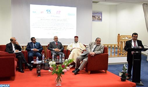 Conférence à Evry sur le concept du djihad à l'épreuve des défis de l'extrémisme contemporain
