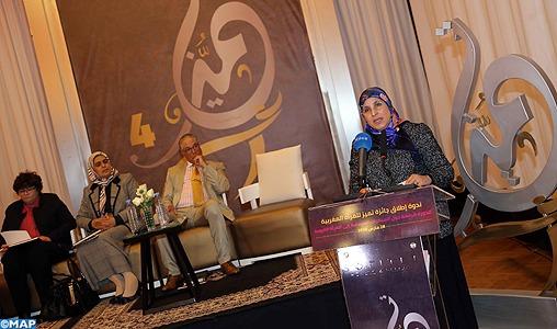 """Prix """"Tamayuz"""": Lancement à Rabat de la 4-ème édition, la femme rurale à l'honneur éo publiée sur Internet"""