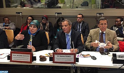 Les réalisations en faveur de la femme rurale exposées lors d'une réunion à l'Onu initiée par le Maroc