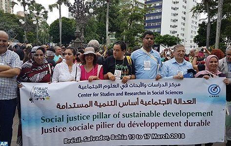 Brésil :Le mouvement associatif marocain bien représenté au Forum social mondial