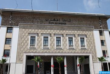 Bank Al-Maghrib signe une convention de gestion déléguée du Service de centralisation des chèques irréguliers