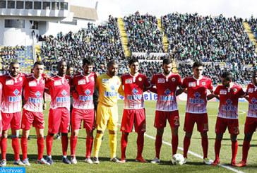 Botola Maroc Télécom D1 (18ème journée): Victoire du Wydad Casablanca face à l'AS FAR