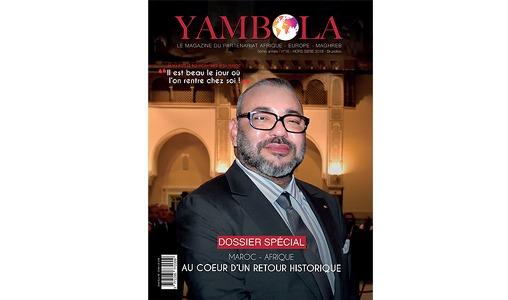 """Belgique : Le """"Yambola magazine"""" consacre un hors série aux réalisations du Maroc en Afrique"""
