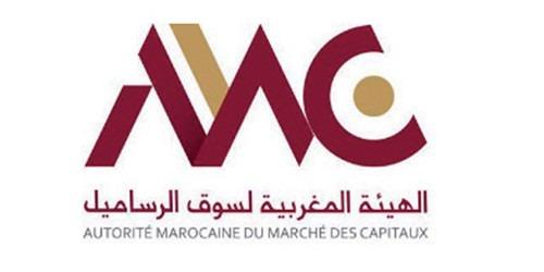 Visa de l'AMMC pour l'augmentation de capital réservée aux salariés du Groupe Total
