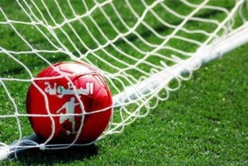 Botola Maroc Télécom D1 (25ème journée): L'Ittihad de Tanger s'incline à domicile face au Fath Union Sport de Rabat (1-2)