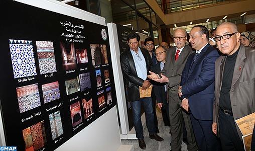 Le prestigieux héritage de l'Andalousie musulmane au cœur d'une exposition culturelle et historique à Rabat