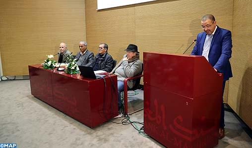 """""""Miloud Labied ou le parcours exceptionnel d'un artiste chercheur"""", thème d'une conférence au Musée de Bank Al-Maghrib"""