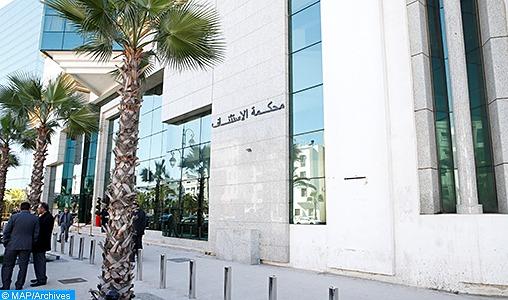 Terrorisme: Mise en détention de six accusés à la prison locale El Arjat
