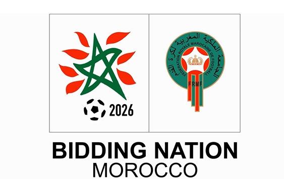 """Naissance de la """"Génération coupe du monde"""" pour défendre la candidature du Maroc"""