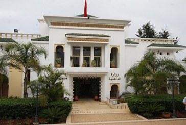 Jerada: le rappel à l'ordre du ministère de l'Intérieur