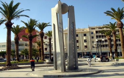 """""""Migration internationale, Africanité du Maroc et questions de mondialisation"""", thème d'un colloque à Oujda"""