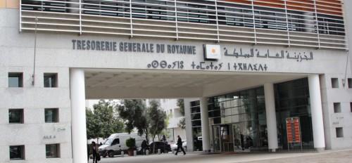 Excédent de 4,4 MMDH des budgets des collectivités territoriales en 2017