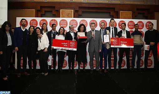"""""""Meilleurs employeurs au Maroc 2018"""": Les lauréats primés à Casablanca"""