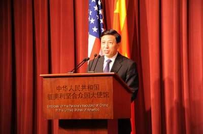 Taxes américaines sur les importations d'acier et d'aluminium : Pékin ne veut pas de guerre commerciale avec Washington