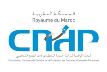 CNDP: Lancement d'une bibliothèque virtuelle dédiée à la protection de la vie privée et des données personnelles