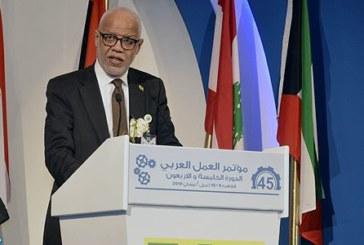 L'expérience marocaine en matière de promotion de l'emploi et de soutien à l'entreprise mise en exergue au Caire