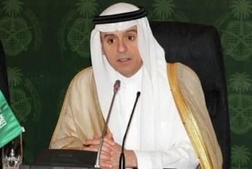 Le ministre saoudien des AE appelle à tarir les sources de financement du terrorisme