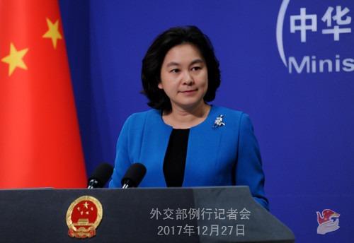 Pékin s'oppose aux frappes contre la Syrie et appelle au retour au droit international
