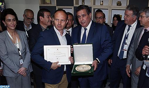SIAM 2018: Remise des trophées de la qualité de l'huile d'olive vierge