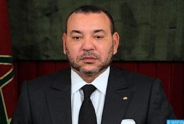 SM le Roi félicite le président de la Sierra Leone à l'occasion de la fête nationale de son pays