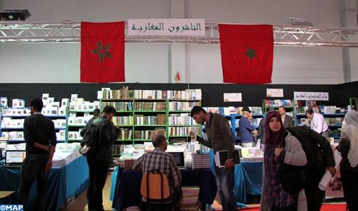 Plus de 5.000 titres marocains à la Foire internationale du livre de Tunis