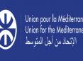 Le Maroc à la plénière de l'Assemblée parlementaire de l'UpM au Caire