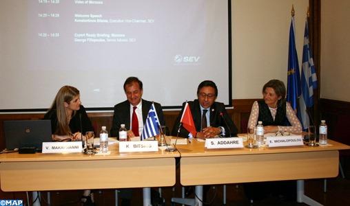 Table-ronde à Athènes sur les investissements et les échanges commerciaux entre le Maroc et la Grèce